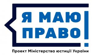 may_pravo